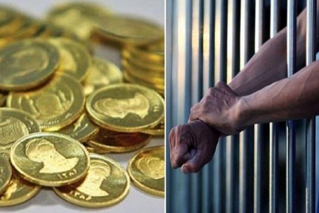 تغییر ضمانت اجرایی مهریه / مهریه زندان ندارد
