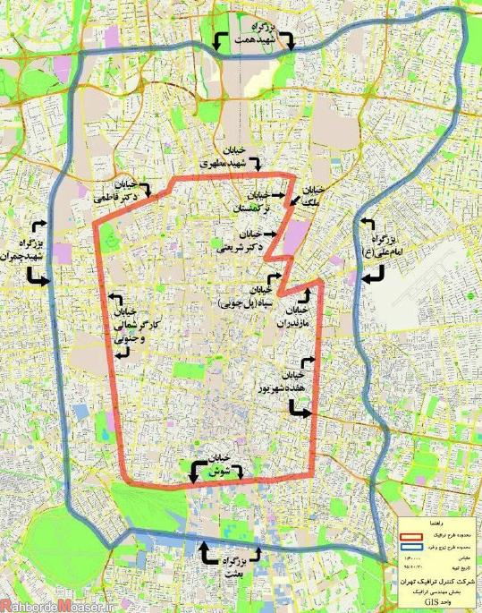 جزئیات طرح ترافیک تهران 98/ محدوده طرح ترافیک + ساعت طرح ترافیک