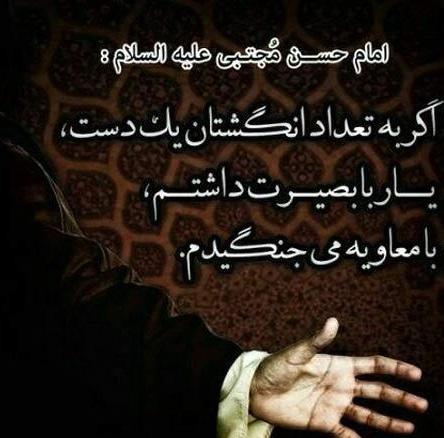 پشت پرده تطبیق شرایط امروز با صلح امام حسن (ع) چیست؟