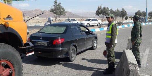 شرایط مجوز تردد بین استانی