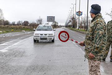 مجوز تردد بین استانی