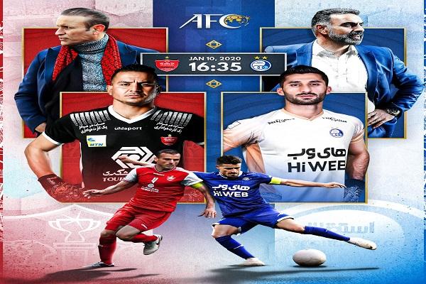 رونمایی AFC از پوستر دربی ۹۴+عکس