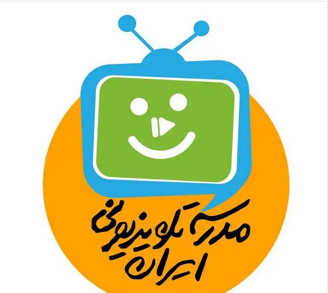 جدول پخش مدرسه تلویزیونی ایران 26 دی 99/ فهرست برنامه های شبکه آموزش و چهار
