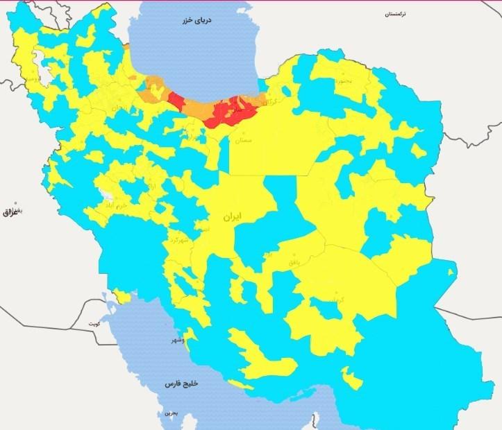 رنگبندی وضعیت کرونای مناطق مختلف روی نقشه ایران+ عکس
