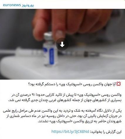 «ایران- کوبا»؛ منافع مشترک در تامین واکسن