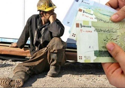 حقوق کارگران در سال 1400 امروز
