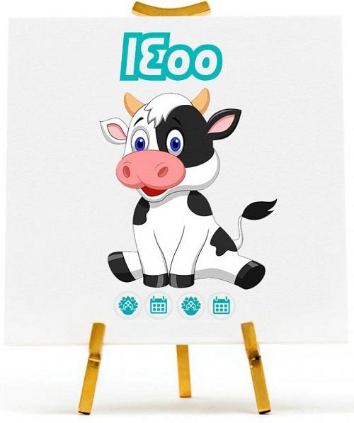 حیوان سال 1400