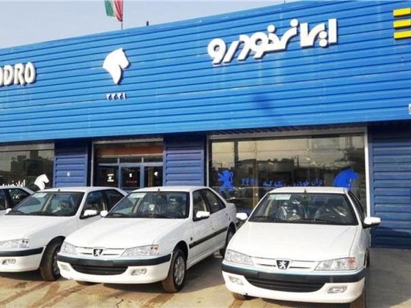 ثبت نام ایران خودرو ویژه 10 اسفند99
