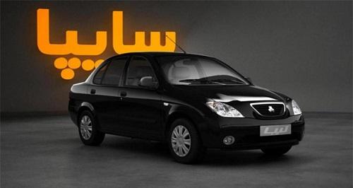 زمان ثبت نام خودرو عید فطر 99