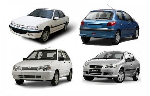 فروش خودرو عید فطر 99