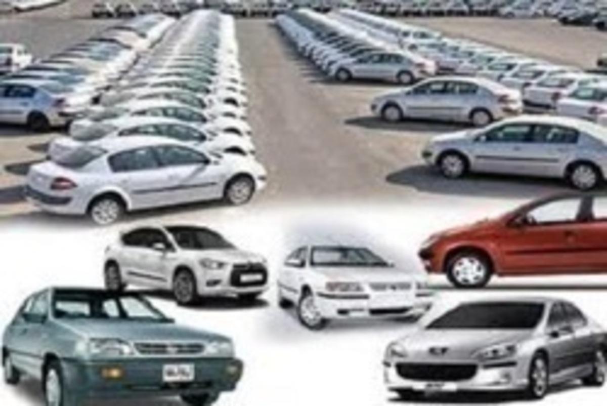 قیمت رسمی انواع خودروهای داخلی امروز سه شنبه ۲۴ تیر ۹۹