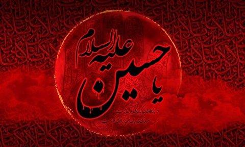 شام غريبان حسينی در حرم مطهر رضوی