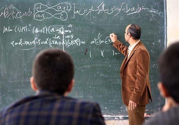 آخرین وضعیت لایحه رتبه بندی معلمان