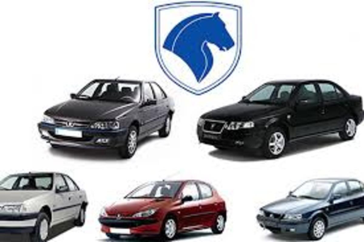 خبر خوش برای مشتریان ایران خودرو + جزئیات