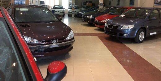 204100 191 - ادامه کاهش قیمت خودرو+ قیمت جدید پراید امروز 1 آذر 99