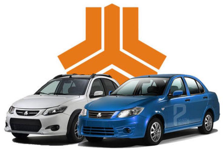ثبت نام خودرو سایپا