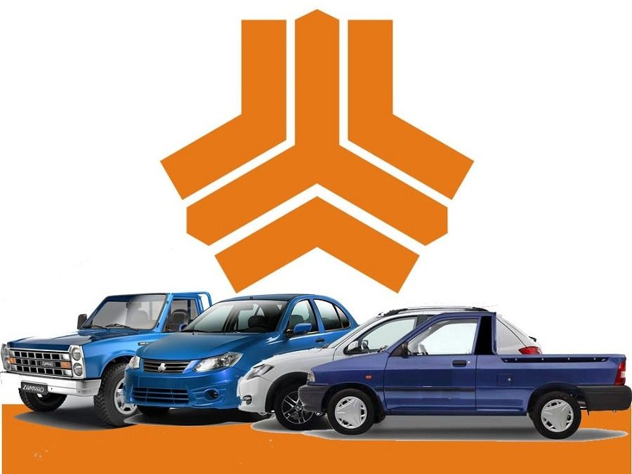 ثبت نام خودرو سایپا اردیبهشت ۱۴۰۰