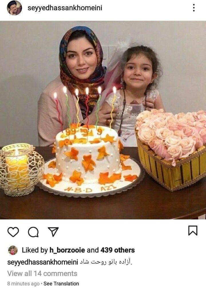 عکس|واکنش سید حسن خمینی به مرگ آزاده نامداری