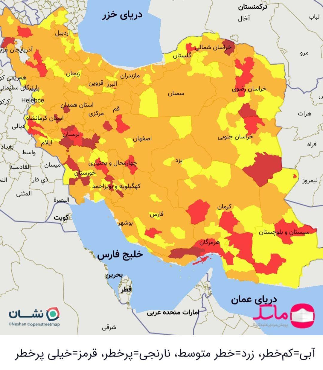 اخرین وضعیت شهرهای قرمز کرونا امروز