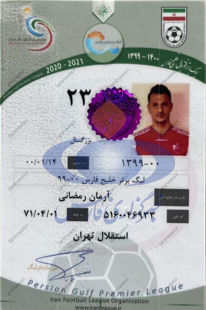 کارت بازی مهاجم استقلال با پیراهن پرسپولیس/عکس