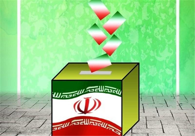 لیست ثبت نام کنندگان انتخابات ریاست جمهوری ۱۴۰۰