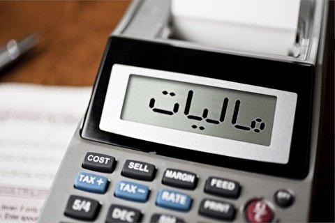 تمدید مهلت اظهارنامه مالیاتی صاحبان مشاغل+ جزئیات