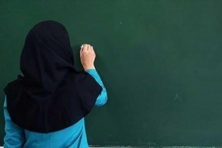 آخرین خبر درباره کسر حقوق دانشجو معلمان+ عکس