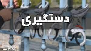 دستگیری یک نامزد شورای شهر بندر امام خمینی+ علت و  جزئیات