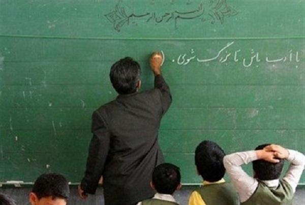 رتبه بندی معلمان