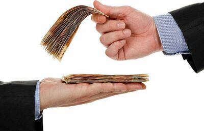 اصلاحیه مصوبه افزایش حقوق کارمندان